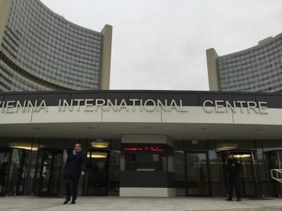 Wiena-international-center